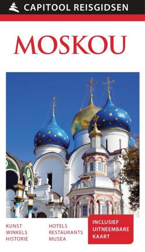 Capitool reisgids - Moskou